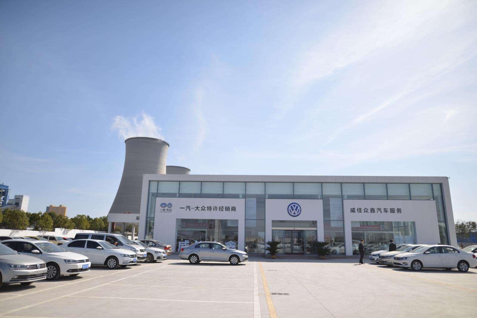 郑州威佳汽车弱电工程项目